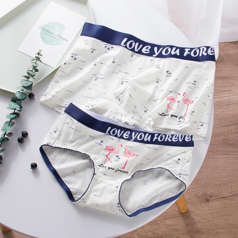 情侣内裤纯棉套装情侣短裤衩可爱创意男女三角裤潮个性情人节礼物