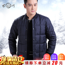 Middle aged and old people's down and cotton padded jacket for father's wear at home