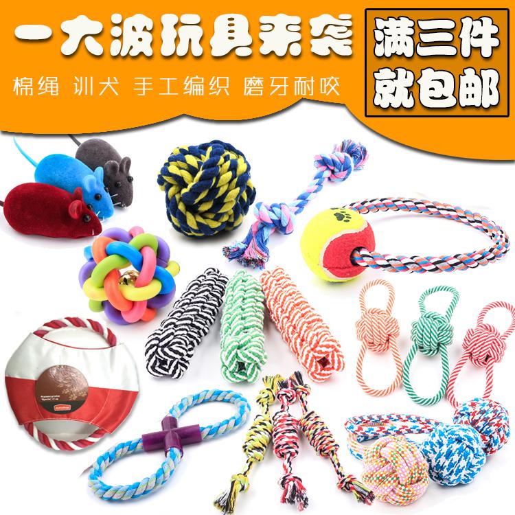Собака игрушка мяч тедди молярный палка размер собаки сопротивление укусить веревка молодой собака летающий диск домашнее животное статьи дразнить китти игрушка