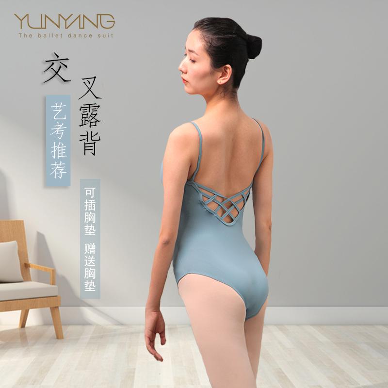 YunYang 成人舞蹈练功连体服吊带露背芭蕾舞体操演出服形体服
