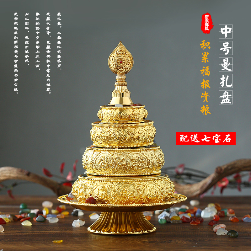 Круги с буддийскими текстами Артикул 564402352469