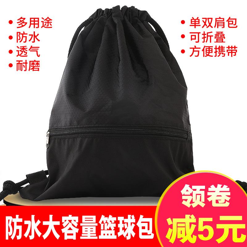 篮球包训练双肩背包束口足球篮球装备袋运动抽绳多功能大容量网兜