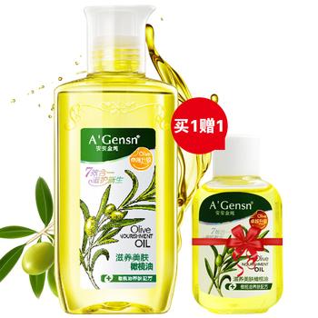 安安金纯护肤精油全身体按摩橄榄油