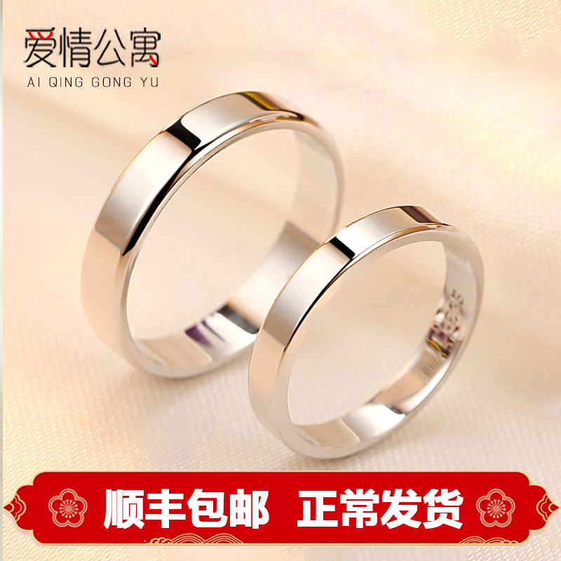 Couple ring female pair of sterling silver jewelry small CK pair ring male Japanese and Korean students simple open smooth ring wedding ring