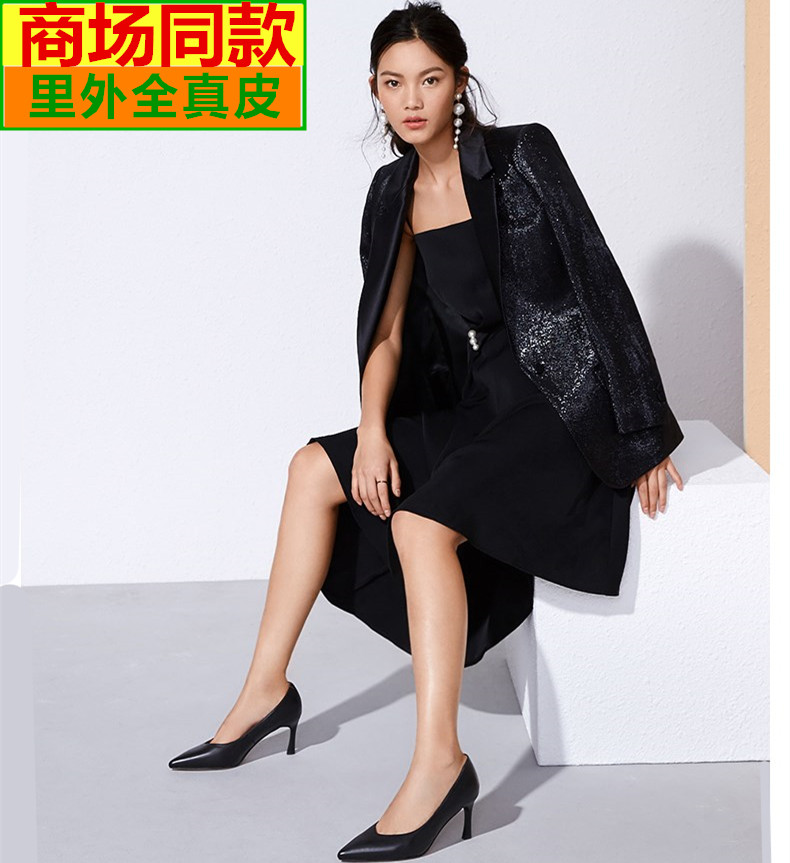 Shuji Baili single shoes womens high heels new shallow mouth pointed womens shoes in spring 2020