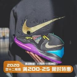 耐克Nike Kyrie 6 欧文6代首发城市限定实战篮球鞋BQ4631 BQ5599
