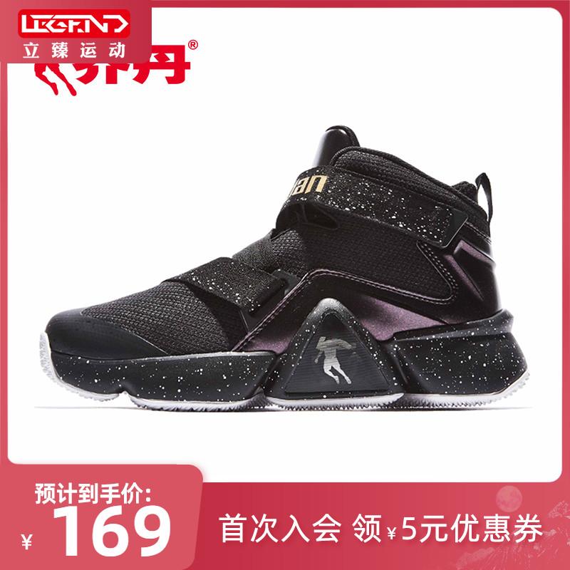 乔丹男鞋2020秋款运动鞋实战靴减震耐磨透气中帮粘带包裹篮球鞋图片