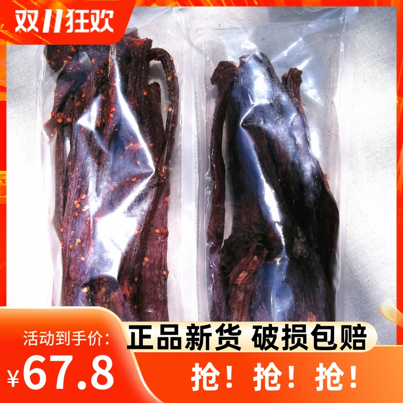 青海高原特产牛肉干 麻辣香辣五香手撕牦牛风干牛肉 1斤正品包邮