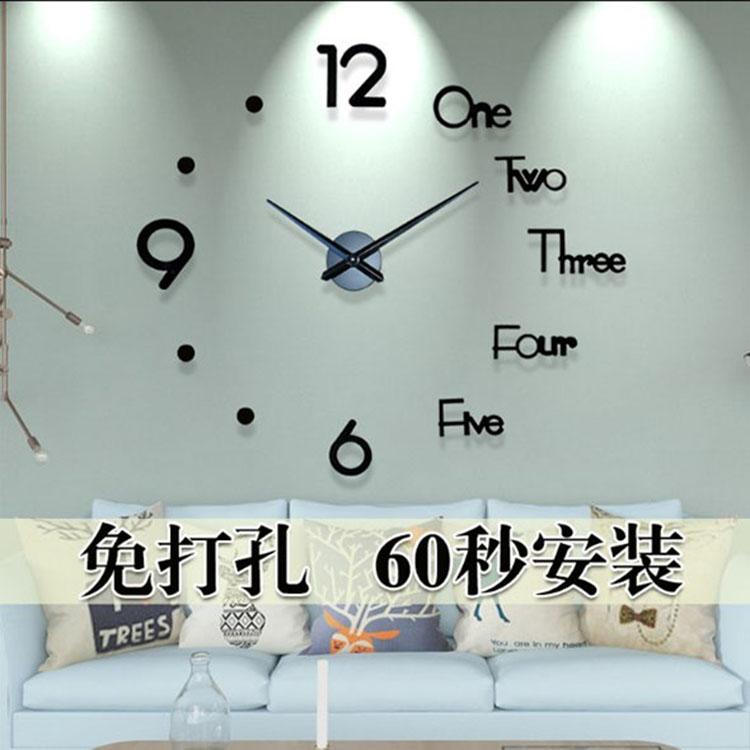 抖音同款亚克力墙贴时钟DIY简约钟表静音家用客厅书房卧室墙挂钟