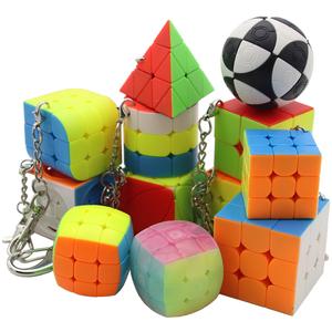 小馒头迷你斜转金字塔圆柱二三阶钥匙扣魔方顺滑挂件儿童趣味玩具