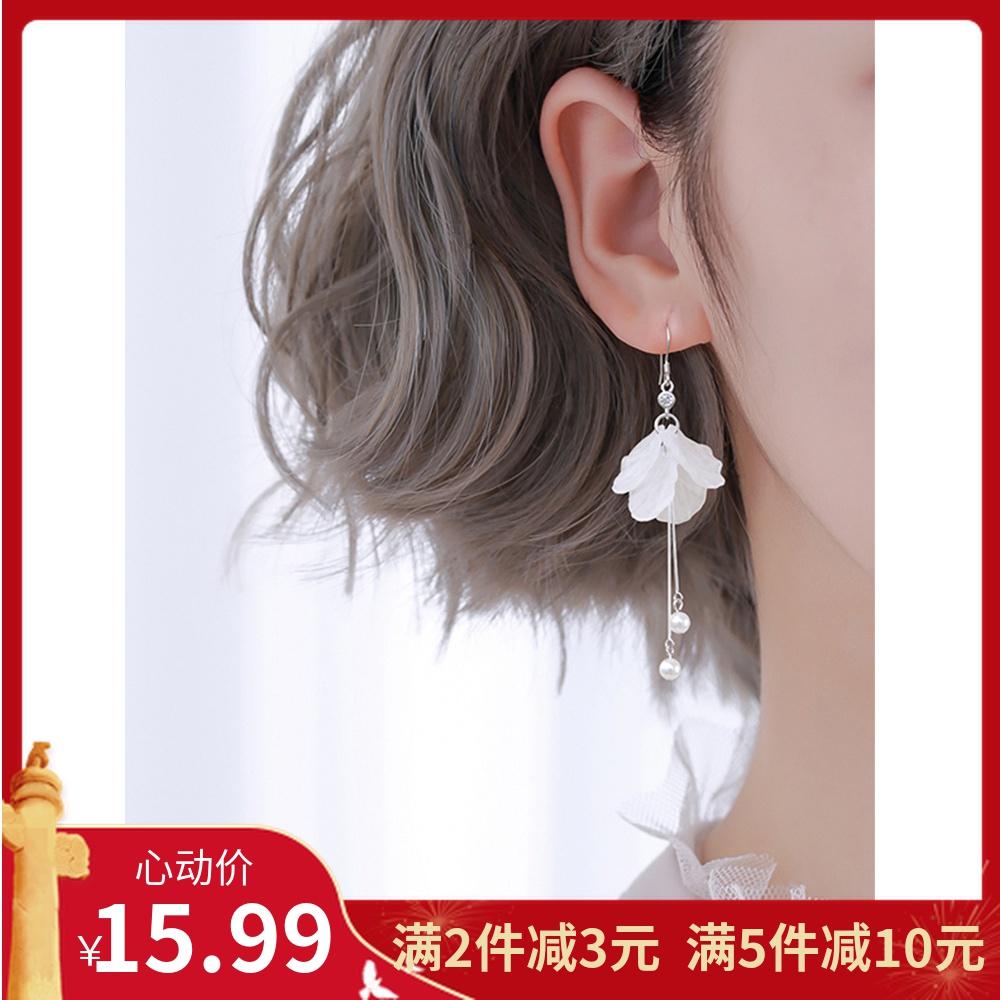 Eternal Flower Pearl Earrings womens long temperament summer xianqisen super immortal tassel net red Earrings antique Earrings