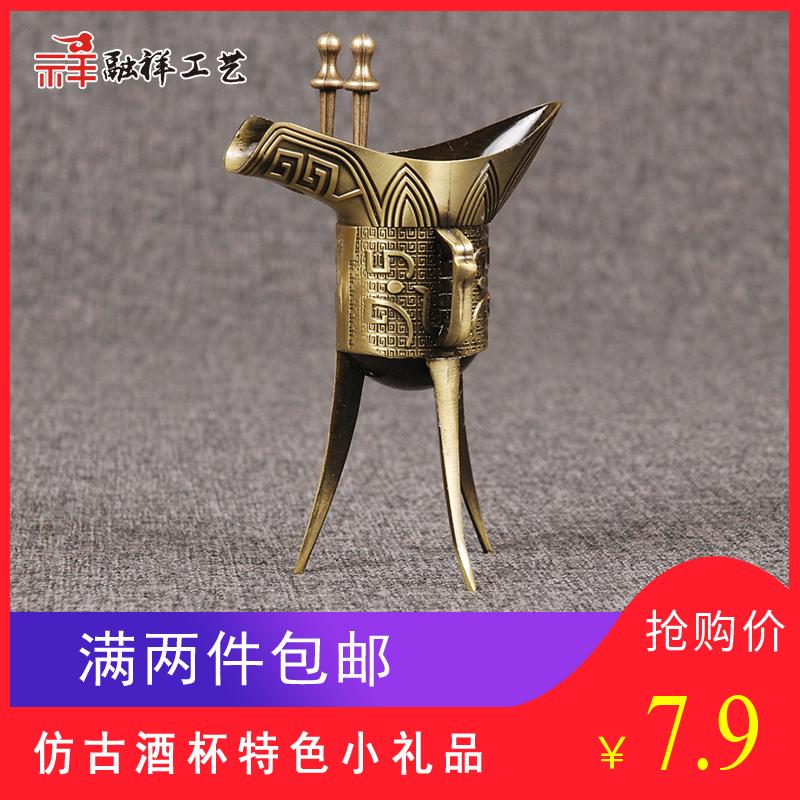 Античная бронза Артикул 3666828373