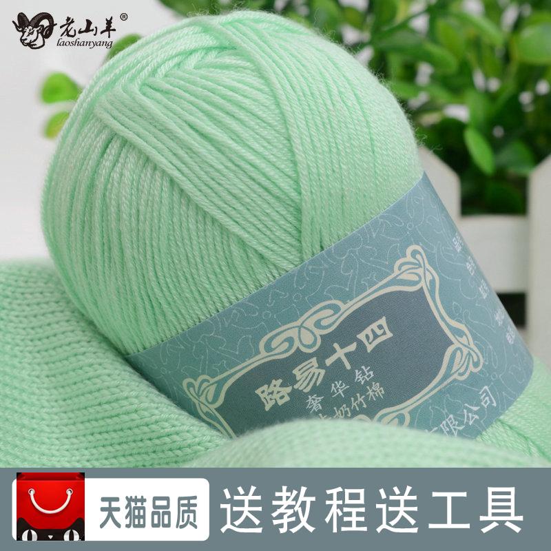 Пряжа для машинного вязания Артикул 20460903942