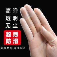 查看剥虾手套防滑指甲指套剥龙虾剥皮皮虾工具小龙虾神器切口手指套价格