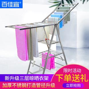 不锈钢落地折叠翼型阳台移动凉衣架