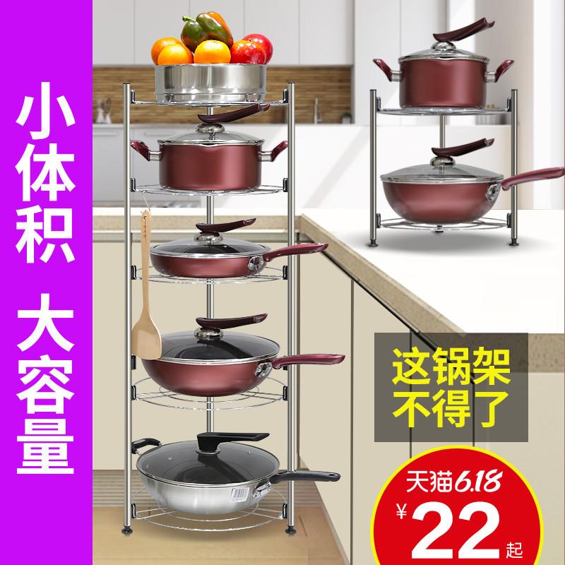 厨房不锈钢多层台面转角落地置物架