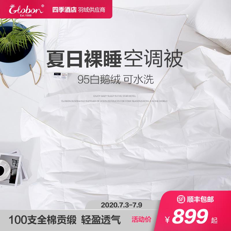 Одеяла пуховые Артикул 616827788056