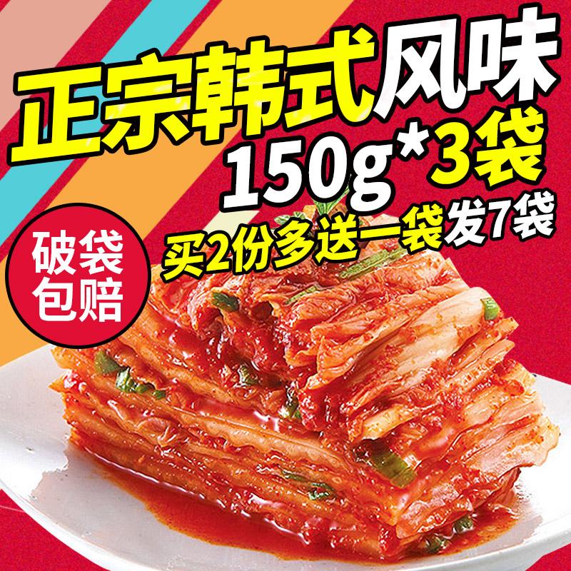 韩式泡菜辣白菜切件泡菜正宗韩国风味下饭菜朝鲜腌制辣白菜150g*3