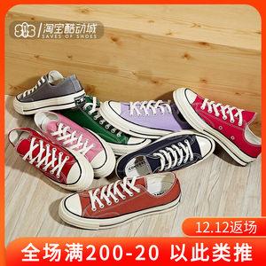 converse女鞋1970s三星標黑黃男鞋