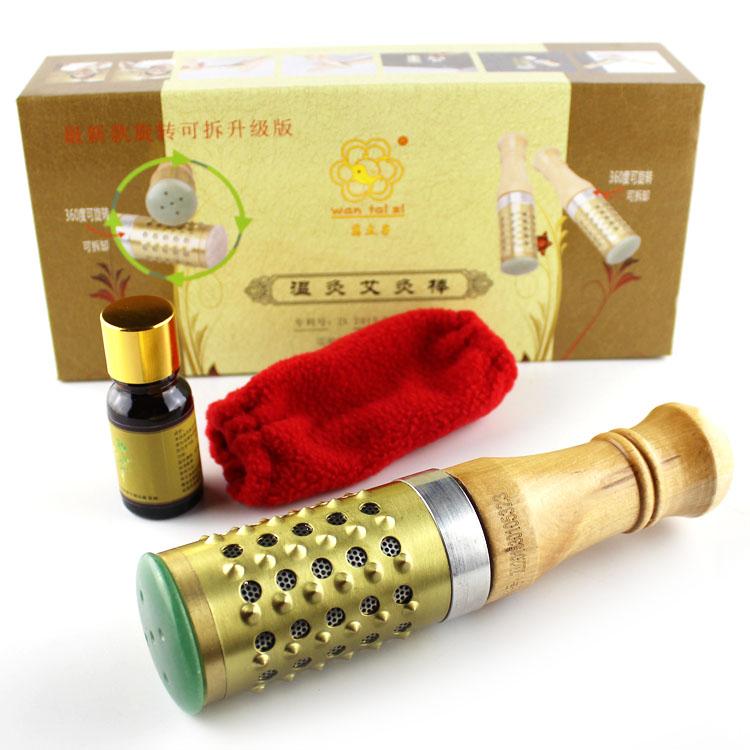 包邮*玉石温灸棒面部身体艾灸盒随身灸艾灸罐艾灸仪器具温灸按摩
