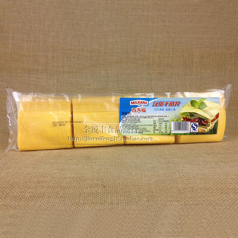 Выпечка Бэка Фортуны Сырные ломтики / Начинки для сыра Burger 84 Pieces ( желтый ) ручной торт для Кремовый сыр