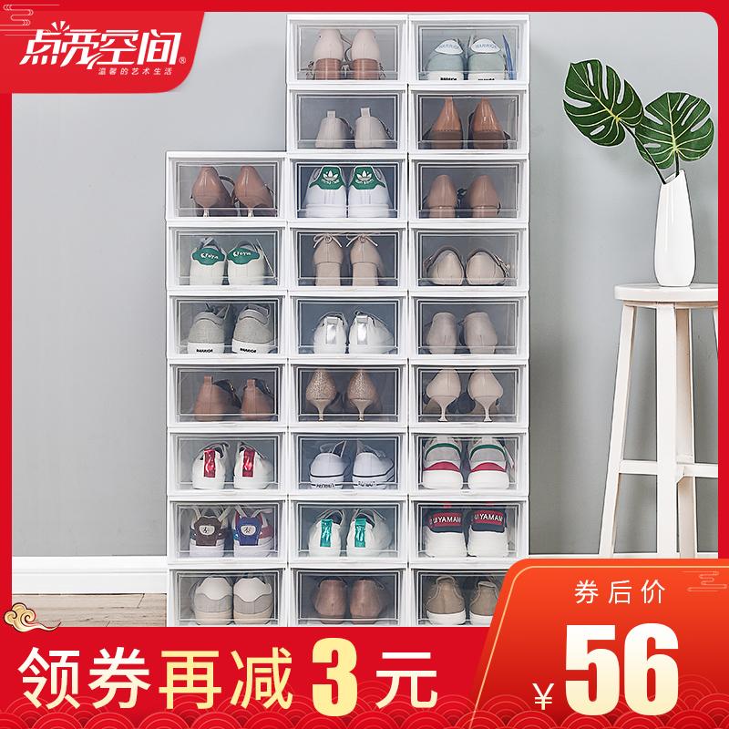 6个装加厚鞋盒塑料鞋子收纳盒神器省空间抽屉式透明鞋柜宿舍简易
