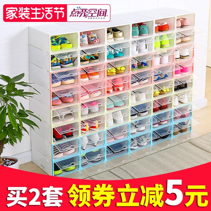 加厚防潮翻盖鞋盒透明家用抽屉式简易放鞋子的收纳盒男女塑料组合
