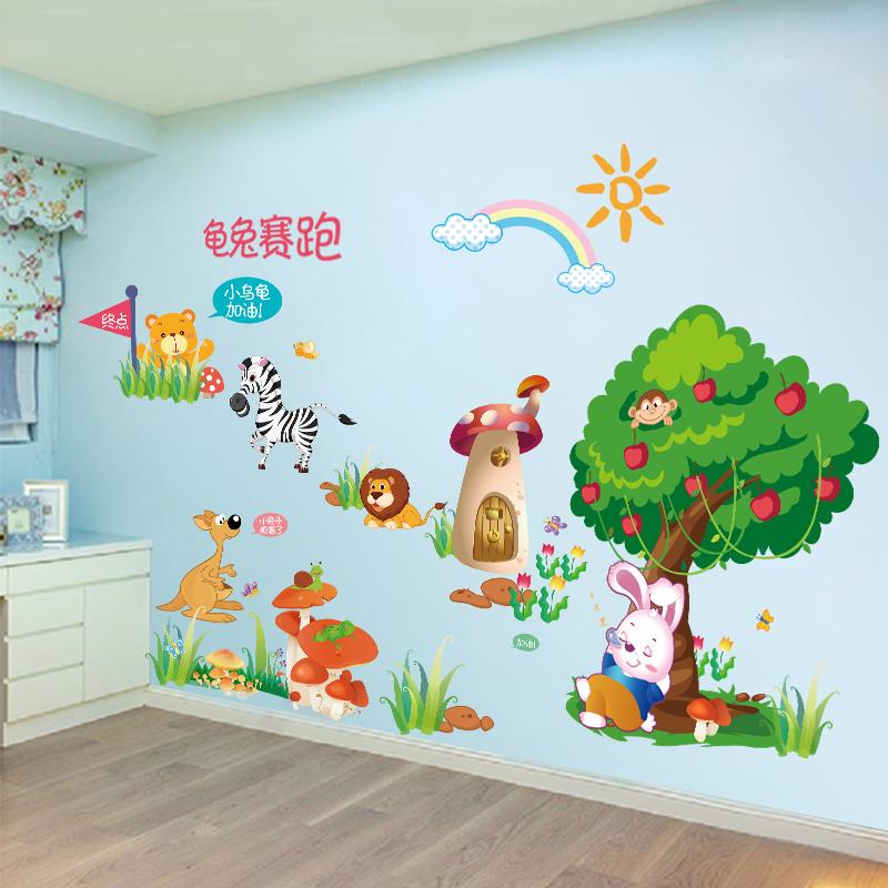 儿童房间装饰品卡通动漫3d立体墙贴画幼儿园男孩卧室自粘墙壁贴纸