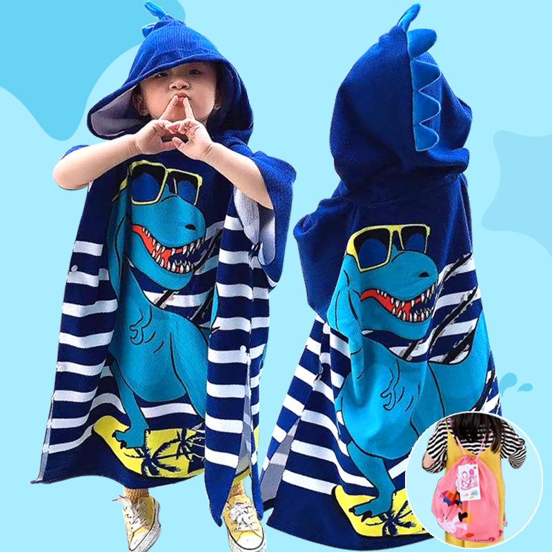 Детские полотенца / Накидки / Халаты Артикул 618801717551