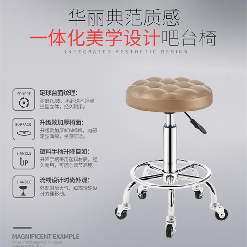 Бесплатная доставка по китаю Домашний компьютер для стула красоты для отдыха Стул для стульев для стульев стул для стула