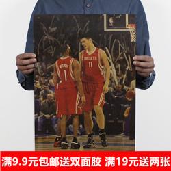 姚明 NBA体育篮球明星 复古牛皮纸海报学生宿舍贴画墙画壁纸画芯