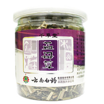 Yunnan Baiyao Dried Herbal tea 40g new old packaging random hair