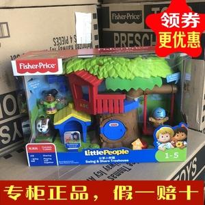 领5元券购买费雪fisher price婴幼早教益智玩具