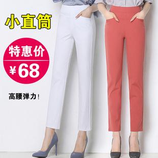 2020夏裝媽媽褲高腰直筒褲女薄款顯瘦中老年九分褲彈力大碼休閒褲