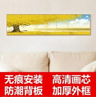 现代简约床头实木发财树客厅沙发背景墙卧室酒店宾馆装饰画