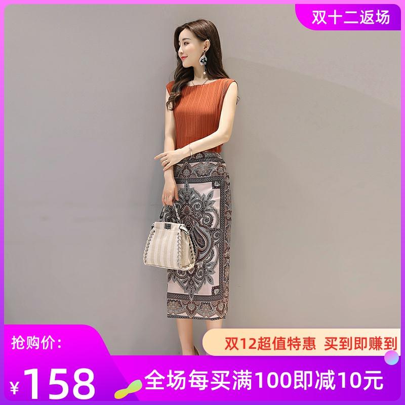 夏季中长新款女复古气质印花包臀包裙半身铅笔裙子一步裙两件套装
