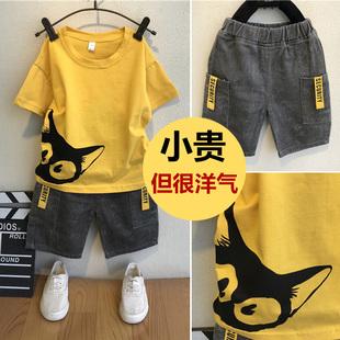 套装 短袖 男童夏装 2020新款 两件套 洋气1男孩衣服潮3岁儿童宝宝夏季