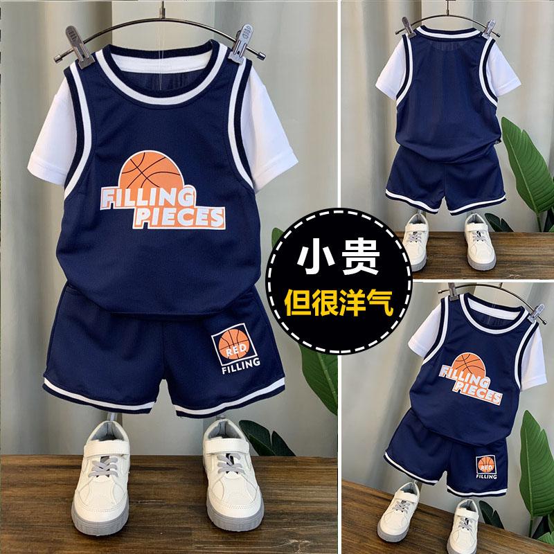 男童夏装套装年新款洋气宝宝篮球服潮儿童帅气短袖运动两件套2021