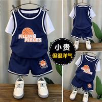 查看男童夏装套装2021年新款洋气宝宝篮球服潮儿童帅气短袖运动两件套价格