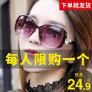 太阳镜女士2020新款潮防紫外线变色墨镜时尚圆脸偏光眼镜大脸显瘦