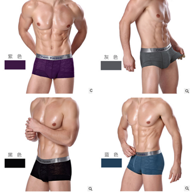 Mens underwear ice silk medium low waist youth boxers cotton u convex sexy breathable mens boxer casual pants