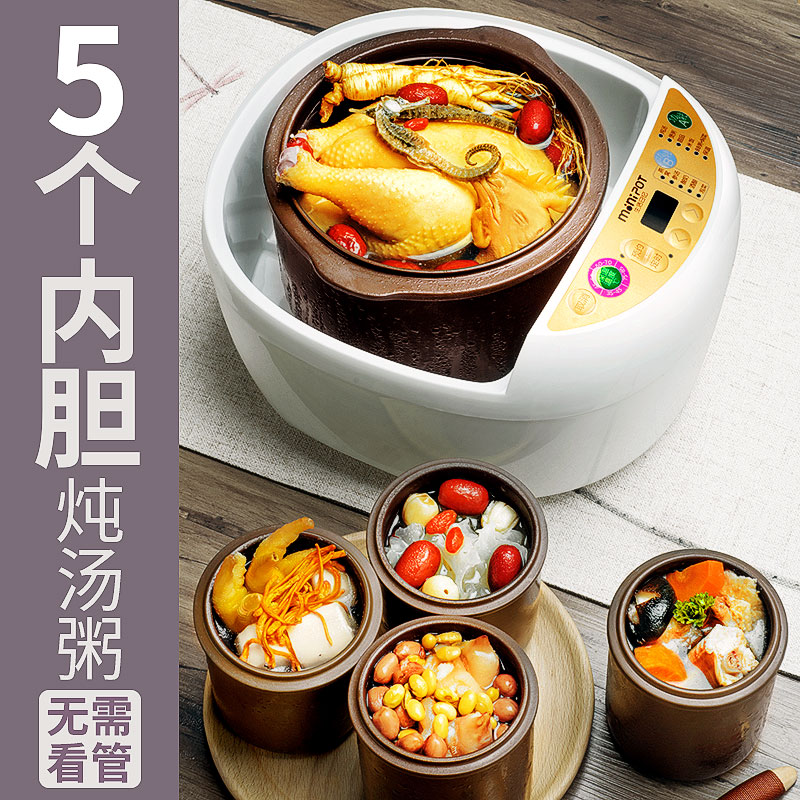 生活日记 DDG-D625 电炖锅好不好,怎么样,值得买吗