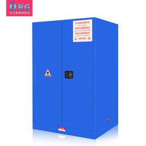 DRG Guangzhou Fire and explosion-proof cabinet 90 gallons of industrial hazardous chemicals safety cabinets flammable and explosive goods storage cabinets
