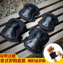 战术护膝护肘套装军版户外军迷跪地爬行训练装备迷彩护具四件套装