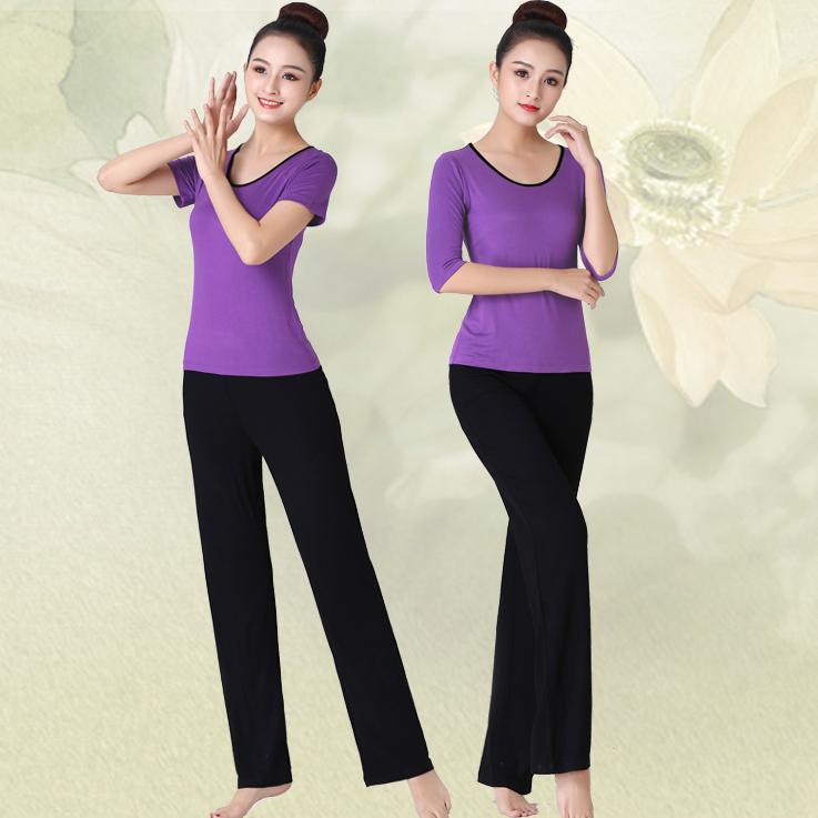 瑜伽服女莫代尔两件套新款健身服套装跑步服运动服舞蹈表演形体服满110.00元可用75元优惠券