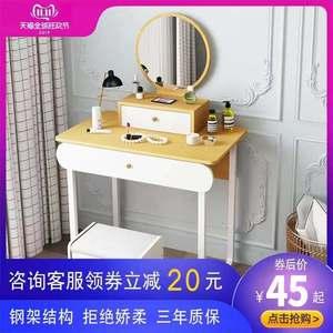 鑫梦宝简约现代北欧梳妆台爱心圆带镜凳子ins风卧室化妆桌梳妆台