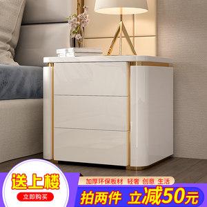 实木床头柜简约轻奢后现代整装白色烤漆不锈钢镀金卧室床边储物柜