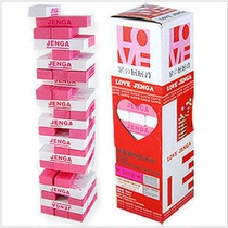 Love layer cascade pumping blocks adult bar love stacked high truth couple puzzle toys