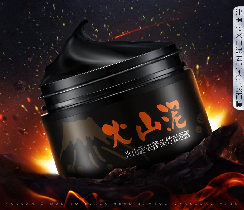 JM201 Jinzhi village volcano mud to black head bamboo charcoal mask nose paste to acne black mask suction tearing type