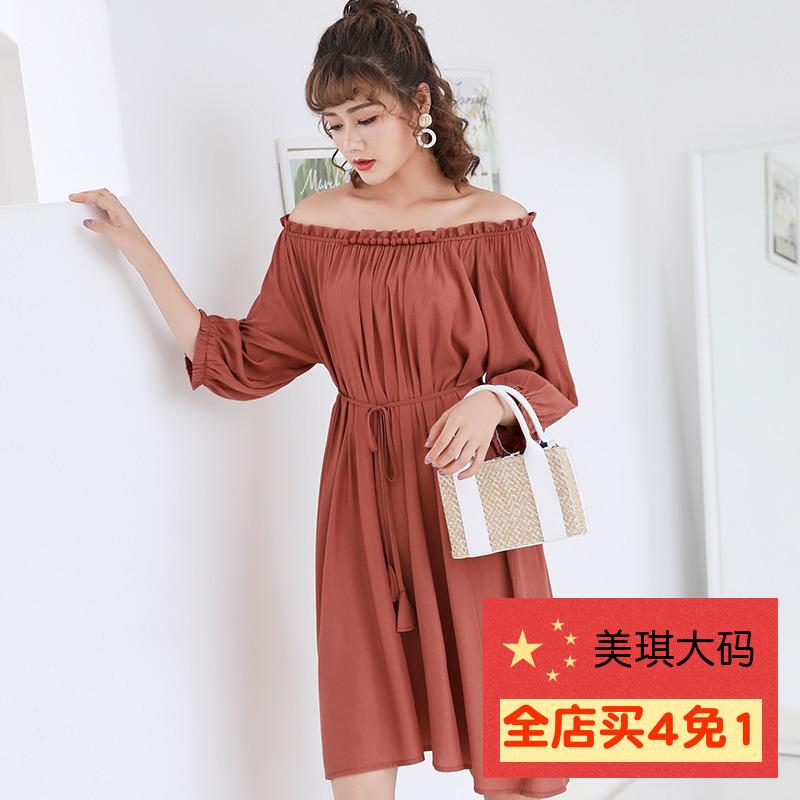 美琪大码女装18年夏季胖mm红色时尚显瘦连衣裙遮肚子裙子新品